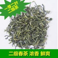 东海凝翠二级茶