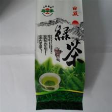 日照全息养生茶