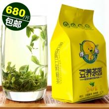 精品日照绿茶早春